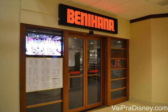 Benihana no Hilton Lake Buena Vista. Entrada por dentro e por fora do hotel