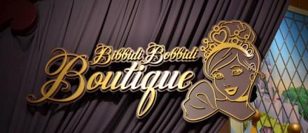 Bibbidi Bobbidi Boutique Disney Princess