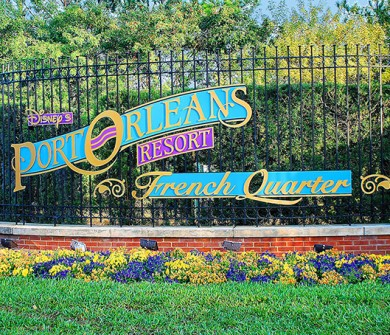 O Port Orleans French Quarter é um dos hotéis da categoria Moderado mais acessíveis da Disney. É lindo!