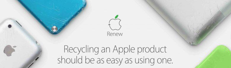 Site do programa de reciclagem da Apple, que aceita aparelhos antigos em troca de descontos nas lojas