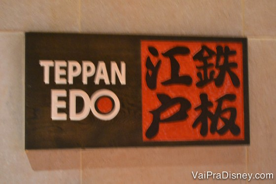 Teppan Edo, restaurante delicioso no Epcot.