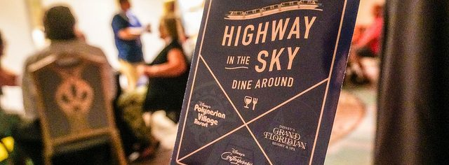 Highway in the Sky Dine Around