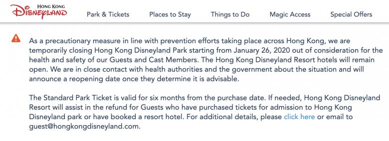 A imagem mostra o texto do anúncio oficial do fechamento da Disneyland Hong Kong