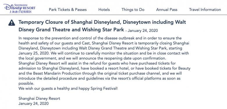 Anúncio oficial no site da Shanghai Disneyland sobre o fechamento do complexo