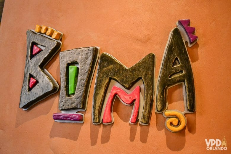 A entrada do Boma no Animal Kingdom Lodge